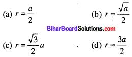 Bihar Board 12th Chemistry Objective Answers Chapter 1 ठोस अवस्था 6