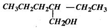 Bihar Board 12th Chemistry Objective Answers Chapter 11 ऐल्कोहॉल, फ़िनॉल एवं ईथर 1