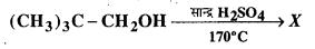 Bihar Board 12th Chemistry Objective Answers Chapter 11 ऐल्कोहॉल, फ़िनॉल एवं ईथर 4
