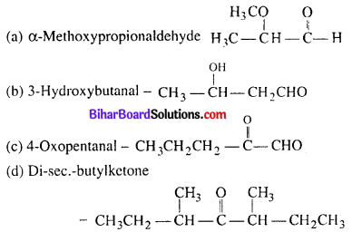 Bihar Board 12th Chemistry Objective Answers Chapter 12 Aldehydes, Ketones and Carboxylic Acids 1
