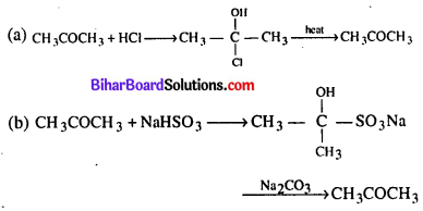 Bihar Board 12th Chemistry Objective Answers Chapter 12 Aldehydes, Ketones and Carboxylic Acids 6