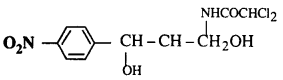 Bihar Board 12th Chemistry Objective Answers Chapter 16 Chemistry in Everyday Life 2