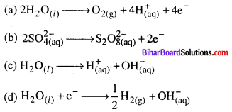 Bihar Board 12th Chemistry Objective Answers Chapter 3 वैद्युतरसायन 15