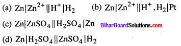 Bihar Board 12th Chemistry Objective Answers Chapter 3 वैद्युतरसायन 3