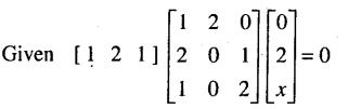 Bihar Board 12th Maths Model Question Paper 2 in English Medium - 15