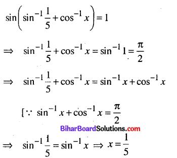 Bihar Board 12th Maths Model Question Paper 2 in English Medium - 18