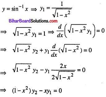Bihar Board 12th Maths Model Question Paper 2 in English Medium - 19