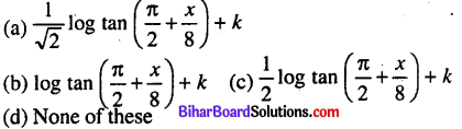 Bihar Board 12th Maths Model Question Paper 2 in English Medium - 2