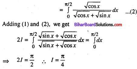Bihar Board 12th Maths Model Question Paper 2 in English Medium - 23