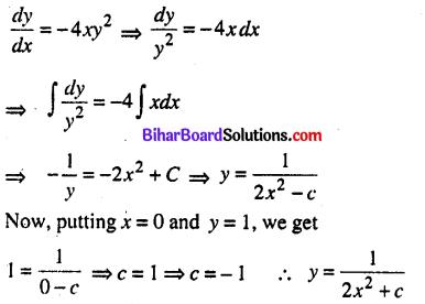 Bihar Board 12th Maths Model Question Paper 2 in English Medium - 25
