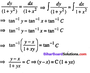 Bihar Board 12th Maths Model Question Paper 2 in English Medium - 26