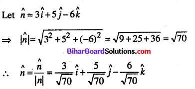 Bihar Board 12th Maths Model Question Paper 2 in English Medium - 29