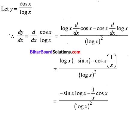 Bihar Board 12th Maths Model Question Paper 2 in English Medium - 34