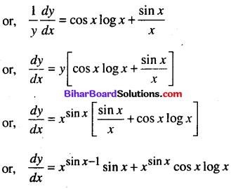 Bihar Board 12th Maths Model Question Paper 2 in English Medium - 35