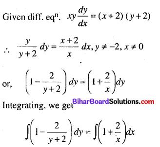 Bihar Board 12th Maths Model Question Paper 2 in English Medium - 36