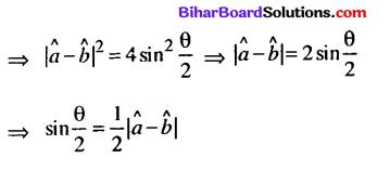 Bihar Board 12th Maths Model Question Paper 2 in English Medium - 41