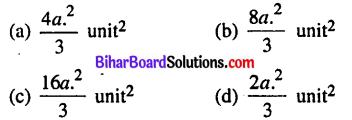Bihar Board 12th Maths Model Question Paper 2 in English Medium - 7