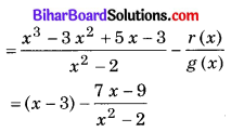 Bihar Board Class 10 Maths Solutions Chapter 2 बहुपद Ex 2.3 Q1.2