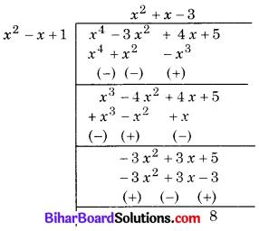 Bihar Board Class 10 Maths Solutions Chapter 2 बहुपद Ex 2.3 Q1.4