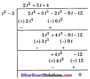 Bihar Board Class 10 Maths Solutions Chapter 2 बहुपद Ex 2.3 Q2.1