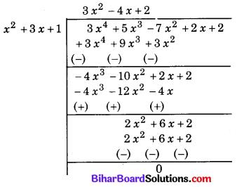 Bihar Board Class 10 Maths Solutions Chapter 2 बहुपद Ex 2.3 Q2.3