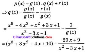 Bihar Board Class 10 Maths Solutions Chapter 2 बहुपद Ex 2.3 Q2.4