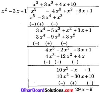 Bihar Board Class 10 Maths Solutions Chapter 2 बहुपद Ex 2.3 Q2.5