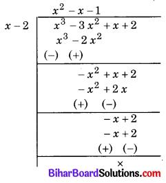 Bihar Board Class 10 Maths Solutions Chapter 2 बहुपद Ex 2.3 Q4.1
