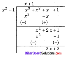 Bihar Board Class 10 Maths Solutions Chapter 2 बहुपद Ex 2.3 Q5.1