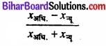 Bihar Board Class 11 Economics Chapter 6 परिक्षेपण के माप Part - 2 img 48