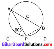Bihar Board Class 10 Maths Solutions Chapter 10 वृत्त Additional Questions VSAQ 6