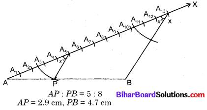 Bihar Board Class 10 Maths Solutions Chapter 11 रचनाएँ Ex 11.1 Q1