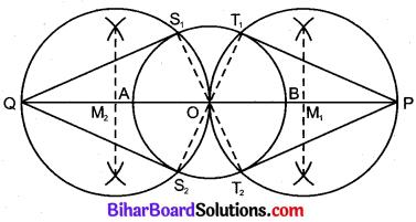 Bihar Board Class 10 Maths Solutions Chapter 11 रचनाएँ Ex 11.2 Q3