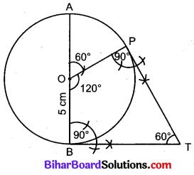 Bihar Board Class 10 Maths Solutions Chapter 11 रचनाएँ Ex 11.2 Q4