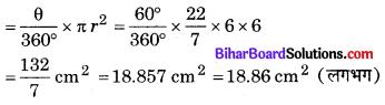 Bihar Board Class 10 Maths Solutions Chapter 12 वृतों से संबंधित क्षेत्रफल Ex 12.2 Q1