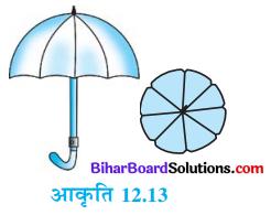 Bihar Board Class 10 Maths Solutions Chapter 12 वृतों से संबंधित क्षेत्रफल Ex 12.2 Q10