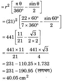 Bihar Board Class 10 Maths Solutions Chapter 12 वृतों से संबंधित क्षेत्रफल Ex 12.2 Q5.2