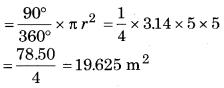 Bihar Board Class 10 Maths Solutions Chapter 12 वृतों से संबंधित क्षेत्रफल Ex 12.2 Q8.1