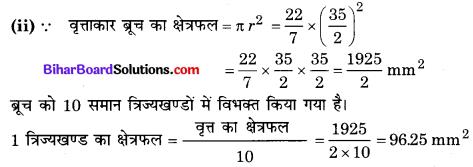 Bihar Board Class 10 Maths Solutions Chapter 12 वृतों से संबंधित क्षेत्रफल Ex 12.2 Q9.1
