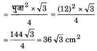 Bihar Board Class 10 Maths Solutions Chapter 12 वृतों से संबंधित क्षेत्रफल Ex 12.3 Q4.1
