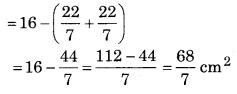 Bihar Board Class 10 Maths Solutions Chapter 12 वृतों से संबंधित क्षेत्रफल Ex 12.3 Q5.1