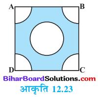 Bihar Board Class 10 Maths Solutions Chapter 12 वृतों से संबंधित क्षेत्रफल Ex 12.3 Q5