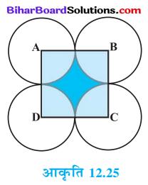 Bihar Board Class 10 Maths Solutions Chapter 12 वृतों से संबंधित क्षेत्रफल Ex 12.3 Q7