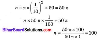 Bihar Board Class 10 Maths Solutions Chapter 13 पृष्ठीय क्षेत्रफल एवं आयतन Ex 13.3 Q9