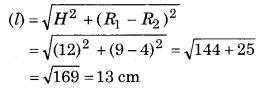 Bihar Board Class 10 Maths Solutions Chapter 13 पृष्ठीय क्षेत्रफल एवं आयतन Ex 13.5 Q5.1