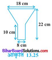 Bihar Board Class 10 Maths Solutions Chapter 13 पृष्ठीय क्षेत्रफल एवं आयतन Ex 13.5 Q5