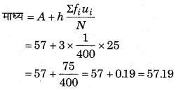 Bihar Board Class 10 Maths Solutions Chapter 14 सांख्यिकी Ex 14.1 Q5.3