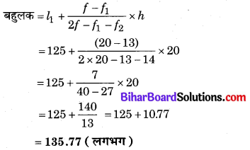 Bihar Board Class 10 Maths Solutions Chapter 14 सांख्यिकी Ex 14.3 Q1.4