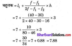 Bihar Board Class 10 Maths Solutions Chapter 14 सांख्यिकी Ex 14.3 Q6.3
