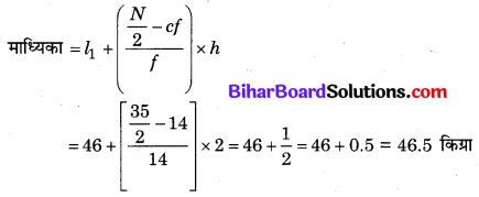 Bihar Board Class 10 Maths Solutions Chapter 14 सांख्यिकी Ex 14.4 Q2.3